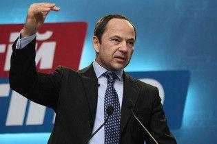Тігіпко не отримував пропозиції стати секретарем РНБО