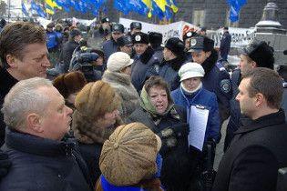 """Азаров: увечері затримають """"бойовиків"""", які скажуть, що вони з ПР"""