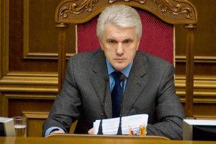 Литвин готовий оголосити про створення нової коаліції 3 березня