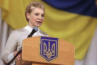 Тимошенко просить світ відреагувати на зміни закону про вибори