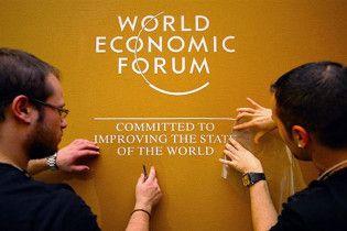 Економічний форум у Давосі пройшов без підписання важливих угод