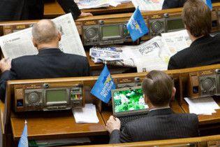 У Раді офіційно з'явилась нова парламентська більшість