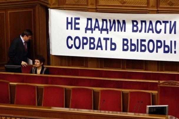 Рада звільнила міністра МВС Юрія Луценка