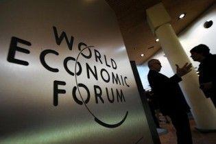 Янукович поїде в Давос на економічний форум