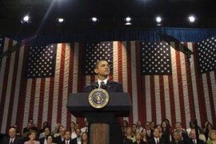 Хакери розмістили нецензурне звернення до Обами на сайтах конгресменів
