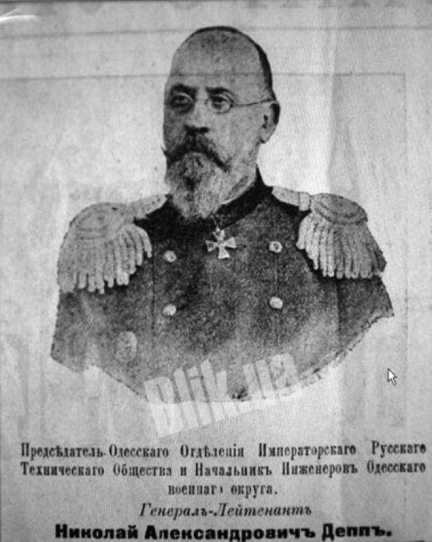 """Одеський архів показав фото """"предка"""" Джонні Деппа"""