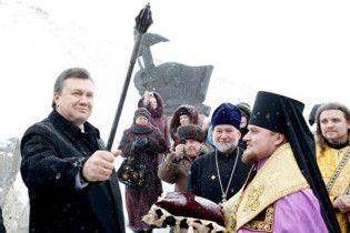 """Націоналісти назвали інавгурацію Януковича """"помазанням намісника Малоросії"""""""