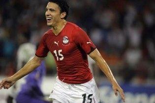 Єгипет втретє поспіль виграв Кубок Африки