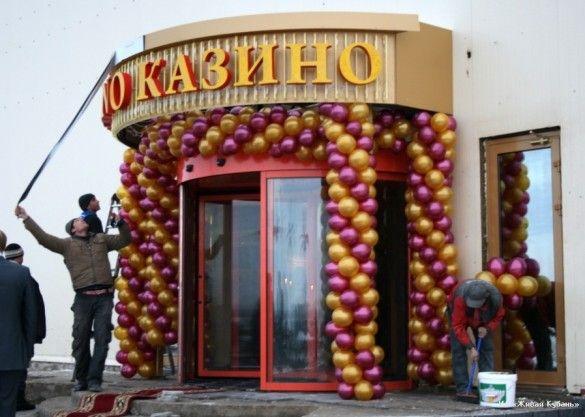 Відкриття казино Оракул