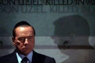 Берлусконі попередив про можливість ядерного удару по Ірану з боку Ізраїлю