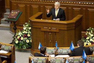 Литвин скликав нараду, яка врятує або поховає коаліцію