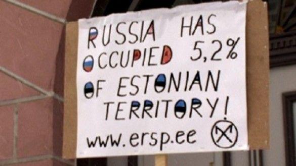 Акція ERSP в Таллінні