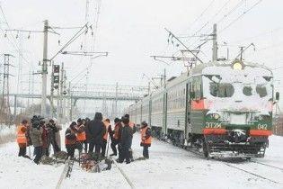 """За вибух на залізниці в Петербурзі """"відповіли"""" неонацисти-язичники"""