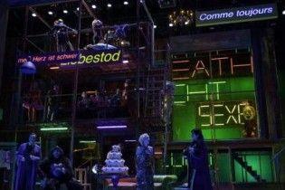 У Женевській опері покажуть порнофільм