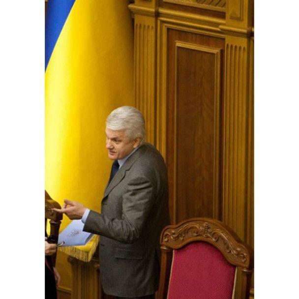 Депутатська сутичка на засіданні ВР
