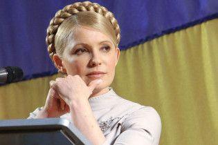 Тимошенко не зможе зняти свою кандидатуру з виборів