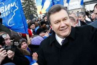 """Янукович назвав Майдан """"чорною сторінкою"""" історії України"""