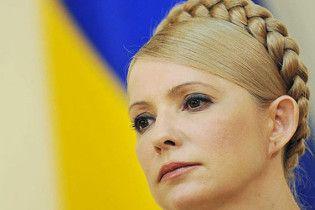 "Тимошенко ""побувала у ЄС"" без дозволу Генпрокуратури"