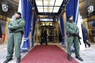 У Мюнхені відкрилася 46 міжнародна конференція з безпеки