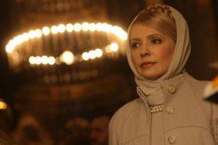 Тимошенко вибачилася перед Богом