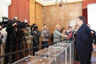 У Москві завчасно припинила роботу виборча дільниця в посольстві України