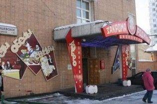 У Москві п'яний міліціонер захопив нічний клуб