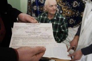 ЦВК: у другому турі виборів проголосувати на дому захотіли 3,89% виборців