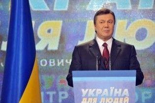 Янукович подякував Богу і пообіцяв врахувати голоси за Тимошенко