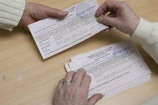 До України на вибори прибудуть чотири спостерігачі ОБСЄ