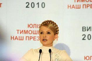 The Washington Post: Тимошенко загрожує демократії в Україні