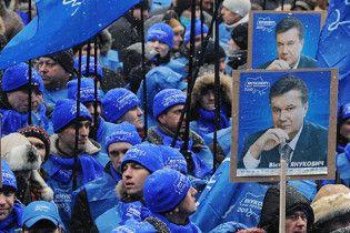 Партія регіонів готова йти на ще одні вибори