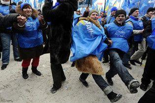Від Партії регіонів відвернулися понад 3 млн прихильників Януковича