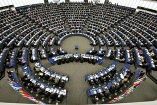 В день інавгурації Януковича Європарламент розгляне резолюції щодо України
