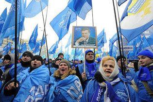 Янукович проти того, щоб йому організовано махали прапорцями