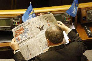 Литвин просить прибрати всю партійну символіку з залу Ради