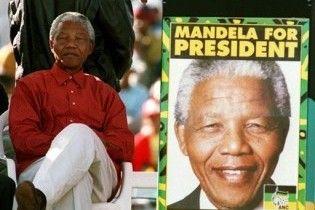 Правнучка Мандели загинула в автокатастрофі після концерту на честь ЧС-2010