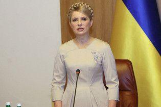 Тимошенко попрощалася з працівниками свого уряду