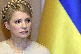 Названо дату голосування за відставку Тимошенко