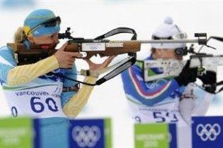 Українські біатлоністки провалили першу гонку Олімпіади