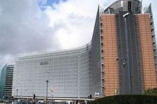 Утримання Єврокомісії в 2009 році обійшлося майже в 4 млн євро