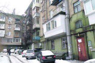 У будинку Тимошенко виявили бордель