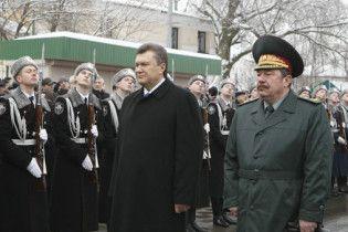 Янукович вирішив виховувати у молоді патріотизм