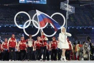 Олімпіада-2010: в Росії колективний напад паніки
