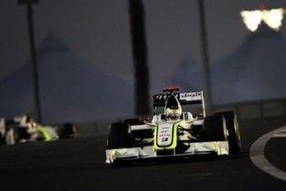 Трасу Формули-1 в ОАЕ продали через борги