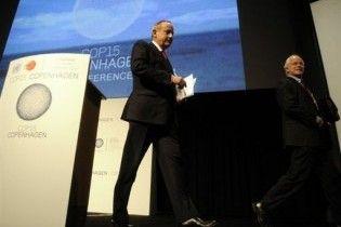 Голова комісії ООН по клімату йде у відставку