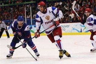 Зіркова збірна Росії з хокею програла на Олімпіаді