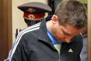 Майора Євсюкова відправили до колонії для довічно засуджених