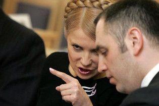 У ПР обурені призначенням юриста Тимошенко заступником Адміністрації Януковича