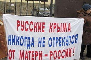 У Криму річницю приєднання до України відзначили траурним мітингом