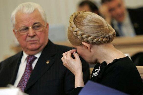 Юлія Тимошенко, Леонід Кравчук